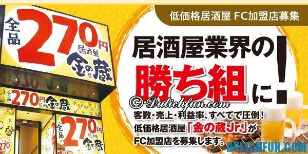 Điểm ăn uống ngon giá rẻ ở Tokyo: Tư vấn nhà hàng, quán ăn nổi tiếng ở Tokyo