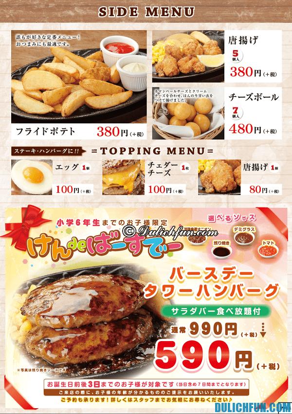 Cửa hàng ăn uống, ngon, rẻ bậc nhất Tokyo. Du lịch Tokyo ăn gì? ở đâu?