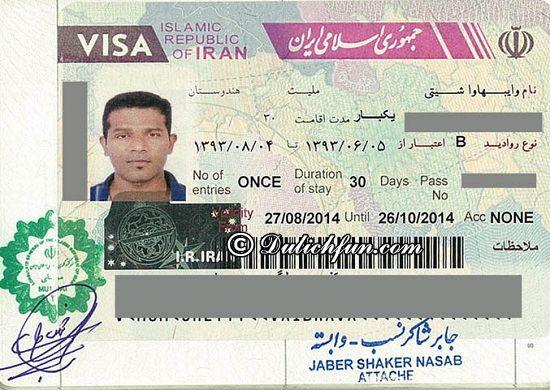 Du lịch Iran có cần Visa hay không? Hướng dẫn cách xin Visa đi Iran đơn giản, thuận lợi - Kinh nghiệm du lịch Iran