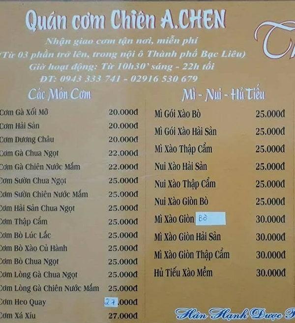 Địa điểm ăn uống ngon, hấp dẫn, đông khách ở Bạc Liêu: Nên ăn ở quán nào khi du lịch Bạc Liêu?