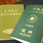 Hướng dẫn xin visa du lịch Đài Loan cho trẻ em chi tiết: Kinh nghiệm xin visa du lịch Đài Loan cho trẻ nhỏ