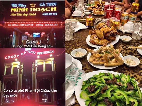 Thái Nguyên có quán ăn nào ngon, nổi tiếng? Địa điểm ăn uống ngon, bổ, rẻ ở Thái Nguyên