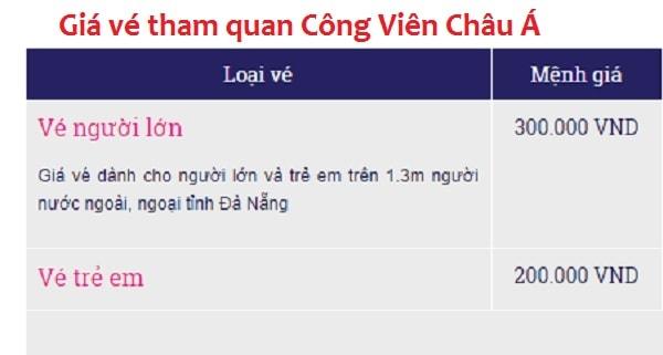 Bảng giá vé tham quan Công Viên Châu Á Đà Nẵng: Giá vé vào cổng, dịch vui chơi ở các khu du lịch ở Đà Nẵng hiện nay