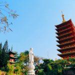 Hướng dẫn du lịch Chùa Minh Thành điểm đến hot nhất Gia Lai. Kinh nghiệm, phượt chùa Minh Thành, Gia Lai đường đi, cảnh đẹp.