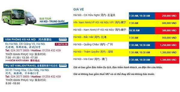 Giá vé xe bus đi du lịch Trung Quốc từ Hà Nội: Các loại phương tiện đi du lịch Trung Quốc từ Hà Nội