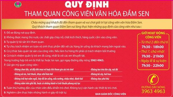 Lưu ý khi đi tham quan, du lịch công viên văn hóa Đầm Sen, Sài Gòn: Quy định tham quan và điện thoại đường dây nóng của công viên văn hóa Đầm Sen