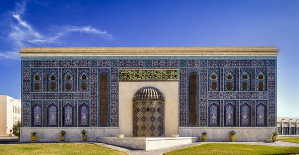 Những điểm du lịch nổi tiếng nhất ở Qatar đẹp nên ghé. Du lịch Qatar có gì hay? Các điểm tham quan đẹp nhất Qatar không nên bỏ qua