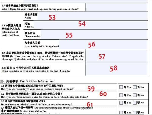 Hướng dẫn điền đơn xin visa đi Trung Quốc chi tiết: Điền đơn xin visa đi Trung Quốc như thế nào?