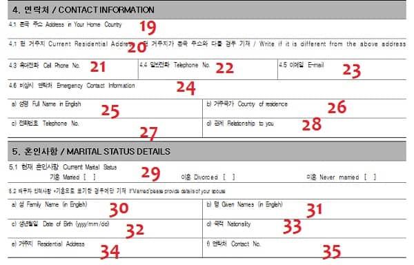 Hướng dẫn điền form xin visa đi Hàn Quốc từ A-Z: Viết đơn xin visa đi Hàn Quốc như thế nào?