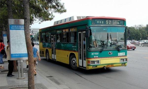Hướng dẫn đi lại và phương tiện di chuyển khi du lịch Chiết Giang, Trung Quốc: Du lịch Chiết Giang đi lại như thế nào?