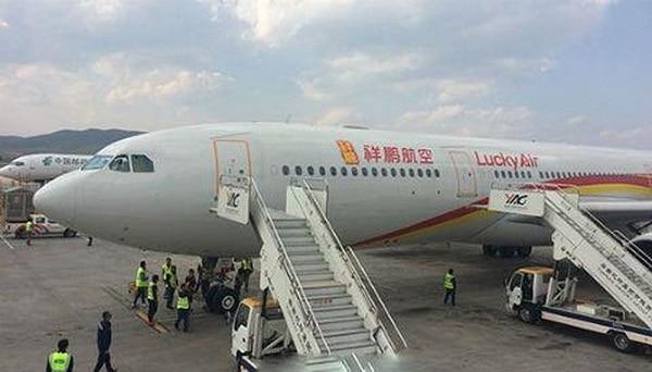 Kinh nghiệm du lịch An Huy Trung Quốc cực đặc sắc. Phương tiện, hướng dẫn cách di chuyển đến An Huy, Trung Quốc