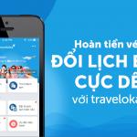 Có nên đặt phòng trên Traveloka? Kèm đánh giá từ bản thân. Đánh giá ưu nhược điểm của ứng dụng đặt phòng Traveloka từ bản thân.