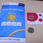 Kinh nghiệm mua sim 4G khi du lịch Nhật Bản: Địa chỉ, giá cả. Hướng dẫn, lý do, địa chỉ, giá cả mua sim 4G ở Nhật Bản thuận tiện.