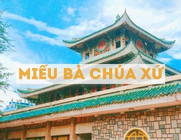 hành trình khám phá 63 tỉnh thành phố trong cả nước Việt Nam. Các điểm vui chơi, giải trí ở An Giang
