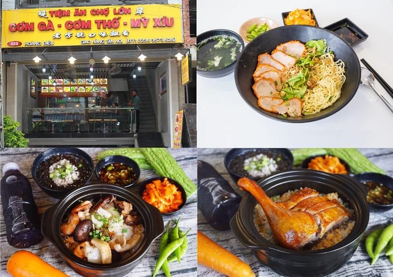Quán ship đồ ăn trưa Đà Nẵng ngon rẻ. Món ăn trưa ngon ở Đà Nẵng. Tiệm ăn Chợ Lớn